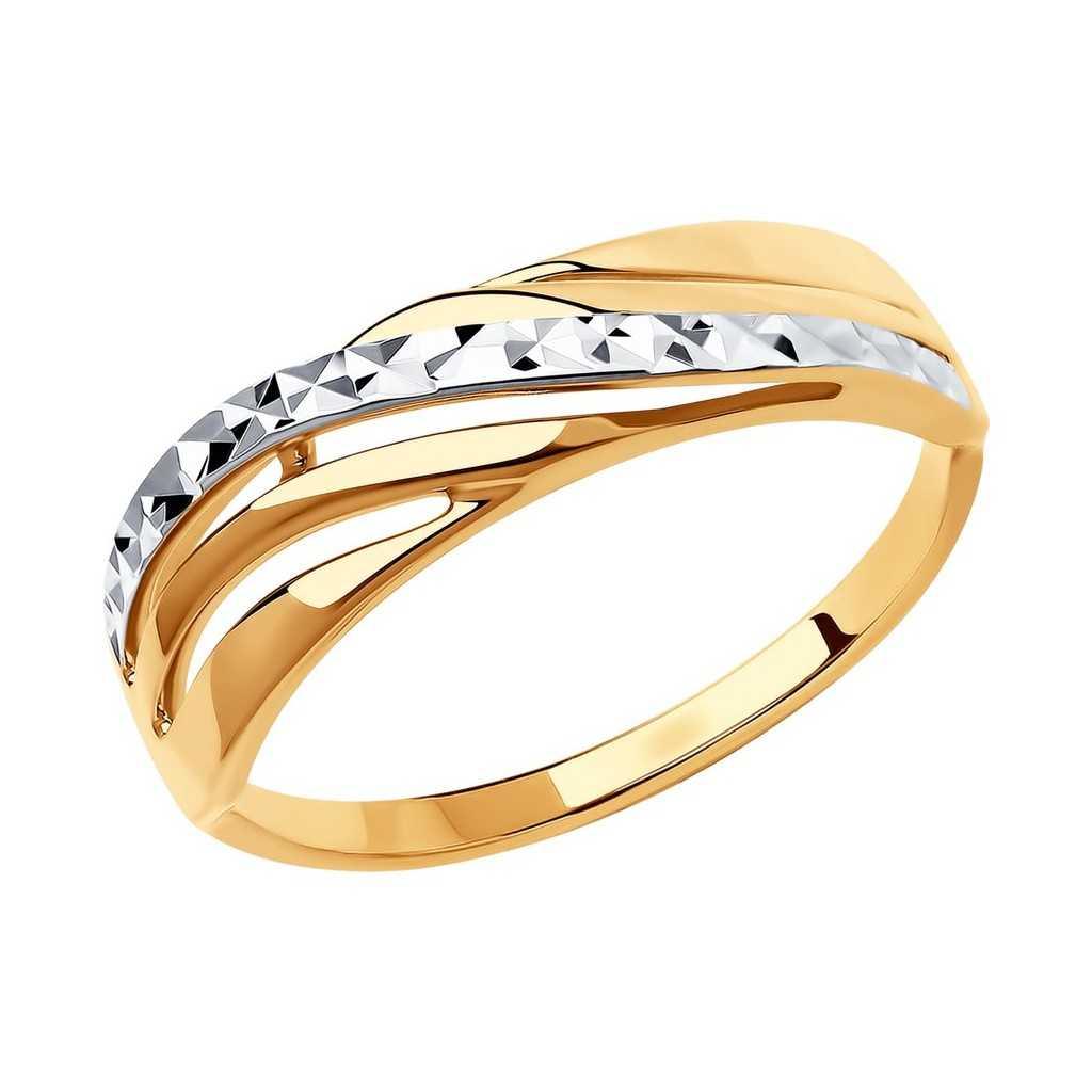 Auksinis žiedas - Auksiniai žiedai - Goldinga
