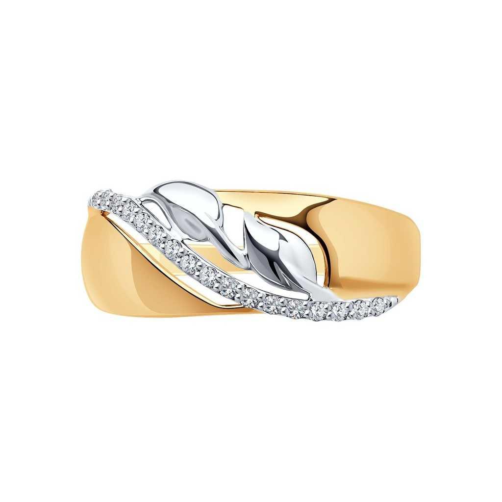 Auksinis žiedas su cirkoniais - Auksiniai žiedai - Goldinga