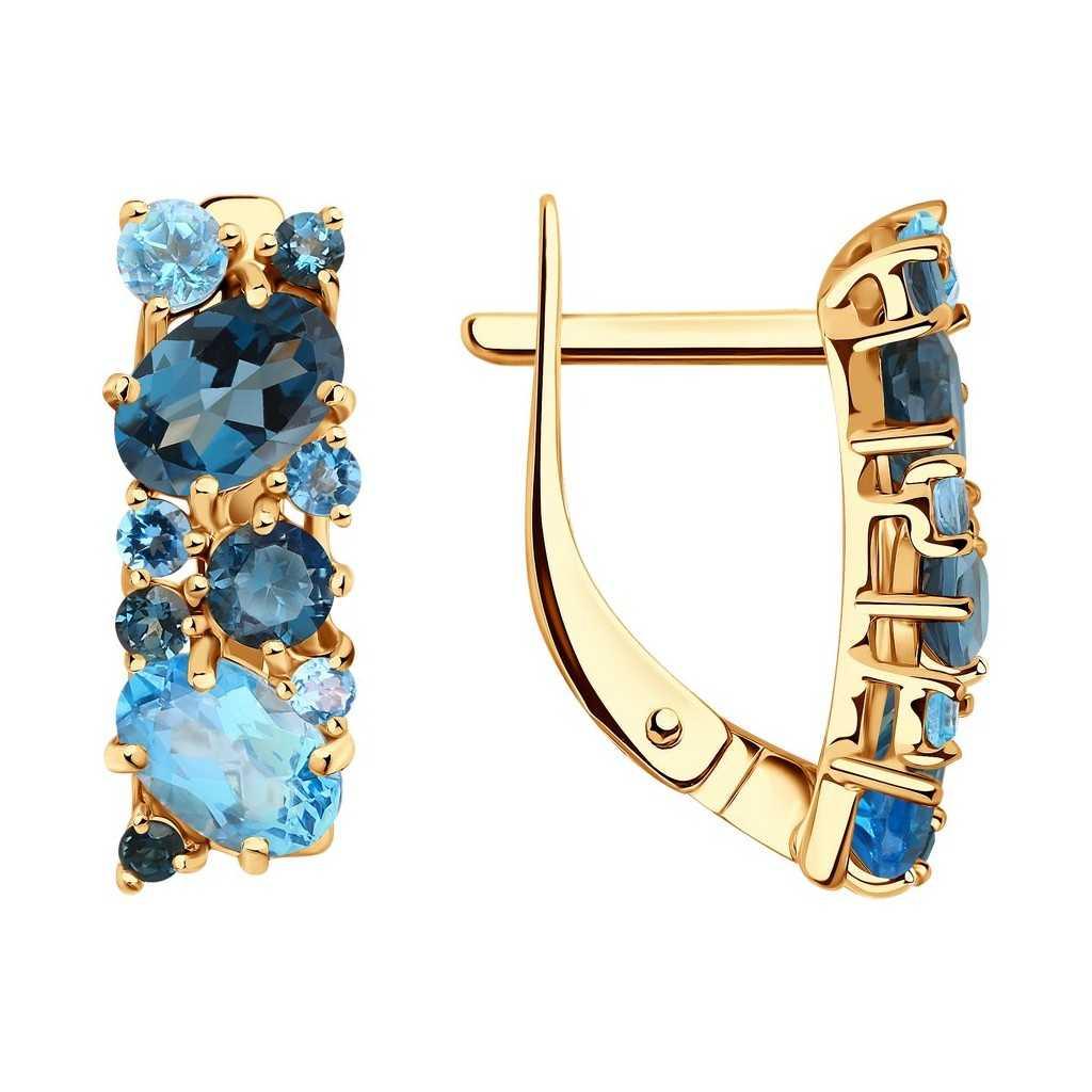 Auksiniai auskarai su London topazais - Auksiniai auskarai - Goldinga