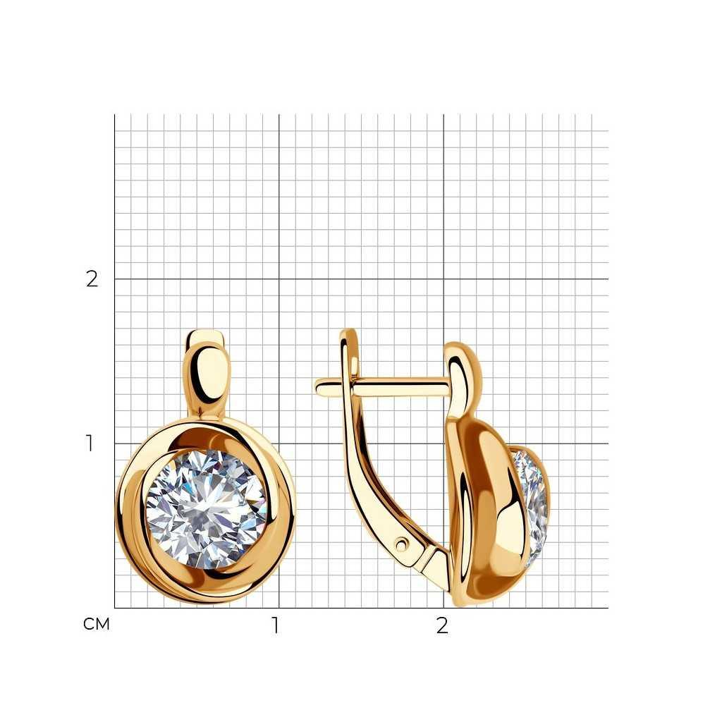 Paauksuoti sidabriniai auskarai su cirkoniu - Sidabriniai auskarai - Goldinga