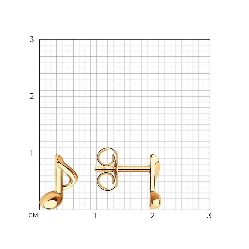 "Auksiniai auskarai ""Nata"" - Auksiniai auskarai - Goldinga"