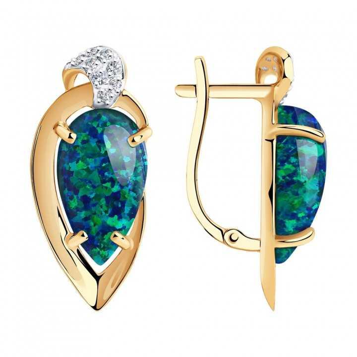 Auksiniai auskarai su opalu ir cirkoniais - Auksiniai auskarai - Goldinga