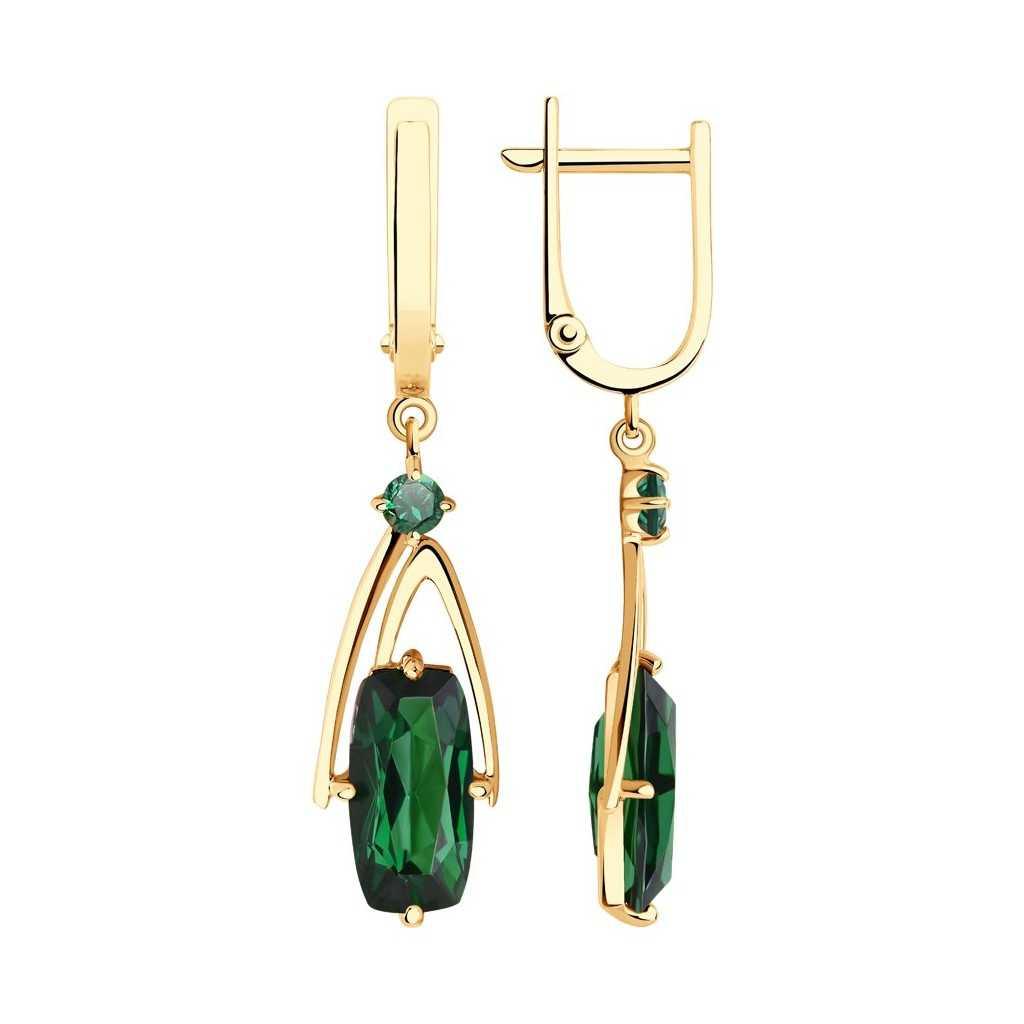 Auksiniai auskarai su sitalais - Auksiniai auskarai - Goldinga