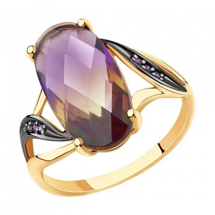 Auksinis žiedas su sitalu ir cirkoniais - Auksiniai žiedai - Goldinga