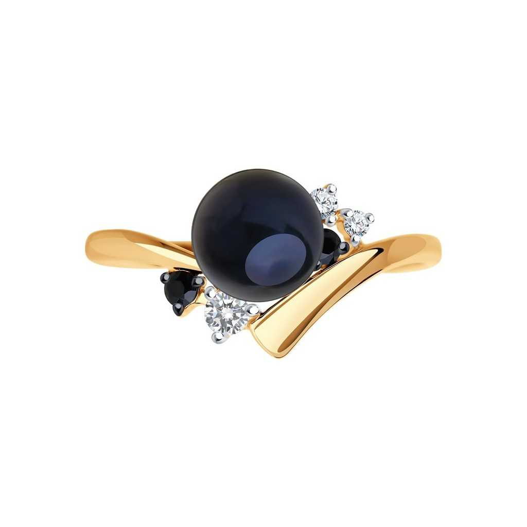 Auksinis žiedas su perlu ir cirkoniais - Auksiniai žiedai - Goldinga