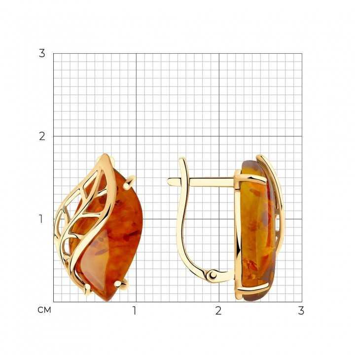 Auksiniai auskarai su gintaru - Auksiniai auskarai - Goldinga